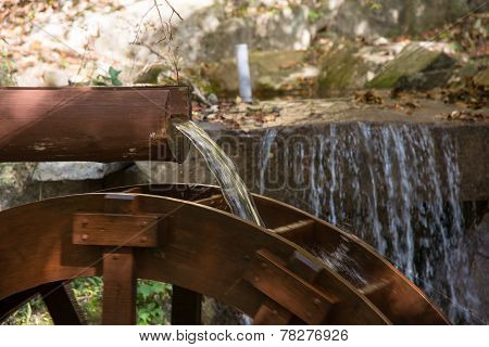 Decorative Waterwheel