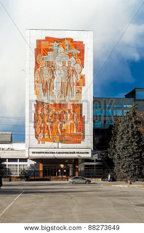 Old Soviet Mural