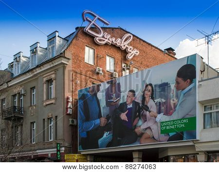 Benetton Fashion Billboard