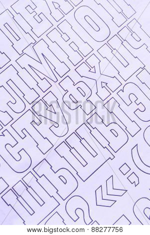 purple cyrillic alphabet letters printed on white paper