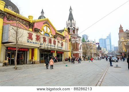 Dalian, China - April 5, 2015 : Russian Street And Architecture In Dalian, China