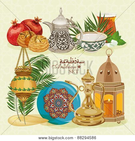 Objects of traditional Arabian life.