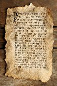 stock photo of hieroglyph  - Grunge paper with hieroglyphics on wooden background - JPG