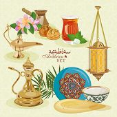 stock photo of arabic  - Set of ancient utensils Arab Housing on yellow background - JPG
