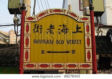 Shanghai Old Street Sign