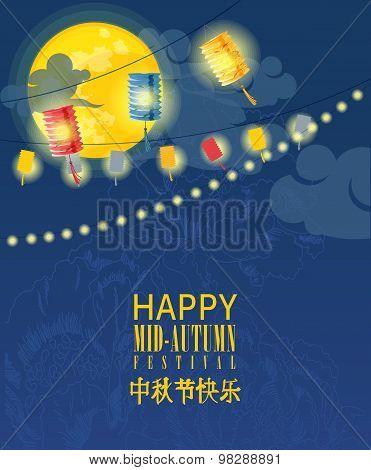Mid autumn lantern festival greeting card poster id98288891 mid autumn lantern festival greeting card poster m4hsunfo