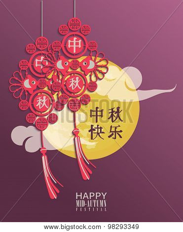 Mid Autumn Lantern Festival vector greeting card