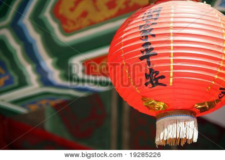 Chinese lantern dedicated to protecting households
