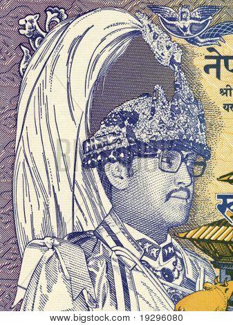 NEPAL - CIRCA 1991: Birendra Bir Bikram on 1 Rupia 1991 Banknote from Nepal. King of Nepal during 1972-2001.