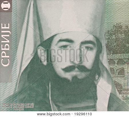 YUGOSLAVIA - CIRCA 2000: Petar II Petrovic on 20 Dinara 2000 Banknote from Yugoslavia. Serbian poet,  orthodox prince-bishop of Montenegro and ruler.
