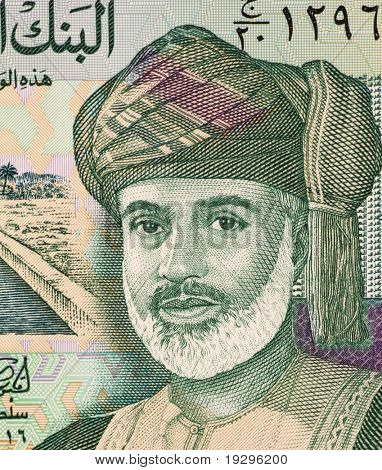 OMAN - CIRCA 1995: Sultan Qaboos (1940-) on 100 Baisa 1995 Banknote from Oman. Sultan of Oman.