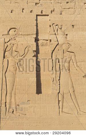 Carving Of Egyptian God On Pylon (island  Philae, Egypt)