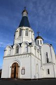 stock photo of murmansk  - New white russian orthodox church in Murmansk Russia - JPG