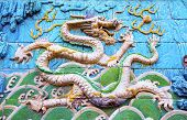 Постер, плакат: Китайский дракон символ власти