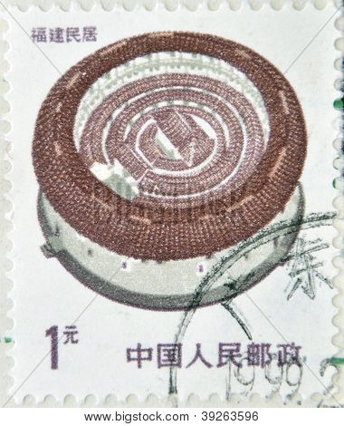 CHINA - CIRCA 2008: A stamp printed in China shows Fujian tulou-special architecture of china circa