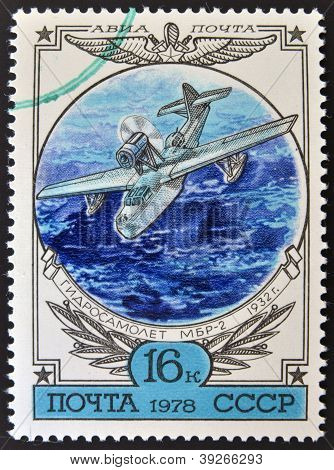 A stamp printed in Russia shows the Hydroplane MBR-2