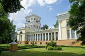 Architectural Landmark - Rumyantsev Palace In Gomel poster