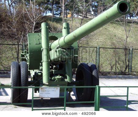 Gun 122mm