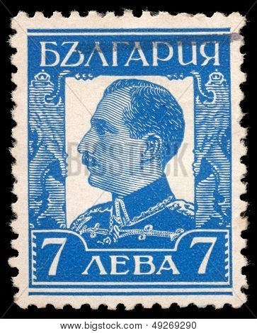 BULGARIA - CIRCA 1931: A stamp printed in Bulgaria shows a portrait of Tsar Ferdinand from the series