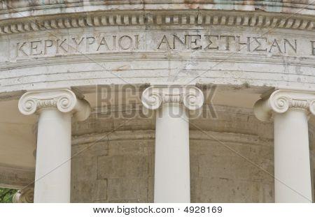 Ancient Greek temple at Corfu island