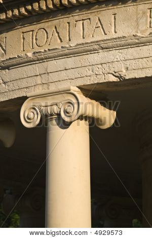 Detail Image From An Ancient Classic Greek Temple