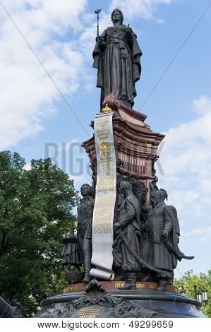 The monument to Catherine the Great in Sevastopol