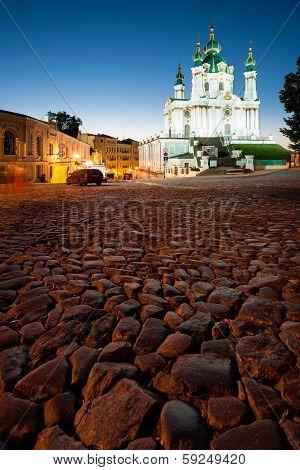 Andreevsky Street at night