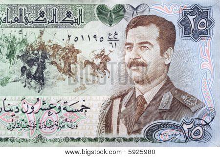 alte irakischer Dinar banknote
