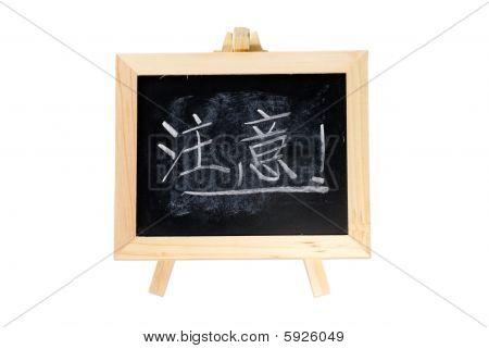 """Blackboard Written In Chinese Words Of """"attention"""""""