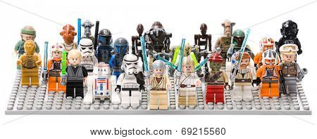 Ankara, Turkey - July 07, 2012: Lego Star Wars minifigures isolated on white background