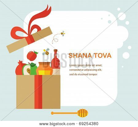 greeting card for Rosh Hashana, jewish holiday.