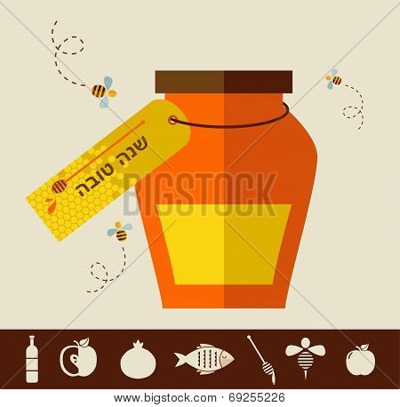 card for Jewish new year holiday Rosh Hashanah with traditional icons.