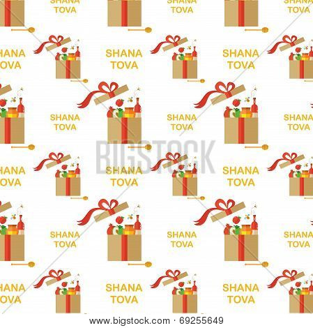 Rosh Hashana, jewish holiday template.