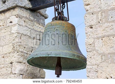 Bell From Notre Dame De Paris