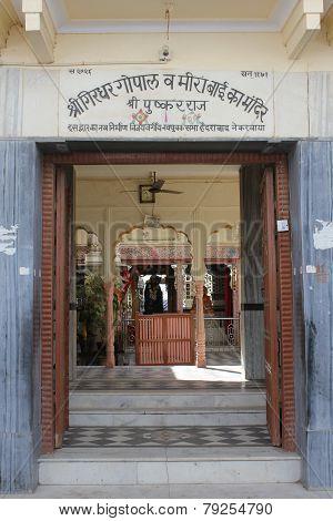 Entrance Gate Of Pushkar Lake
