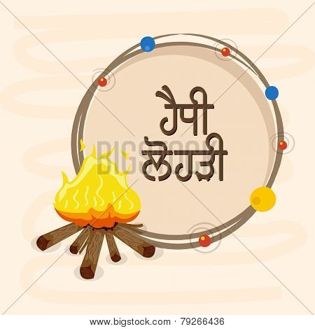 Beautiful greeting card with Punjabi text (Happy Lohri) in a rounded frame and bonfire for Happy Lohri, Punjabi festival celebration.