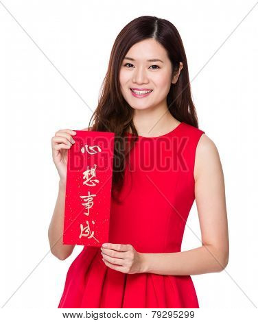 Woman hold with china fai chun, phrase meaning is dreams come ture
