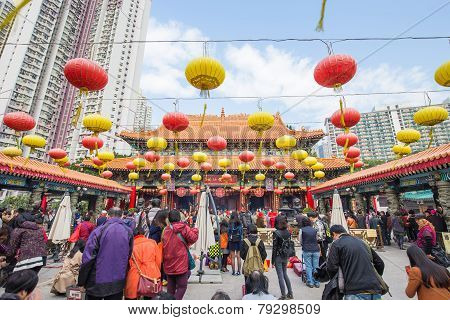 Hong Kong - December 21, 2014: Crowded Day At Sik Sik Yuen Wong Tai Sin Temple In Hong Kong It Is On