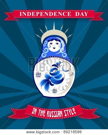 Template Card For Independence Day In Gzhel