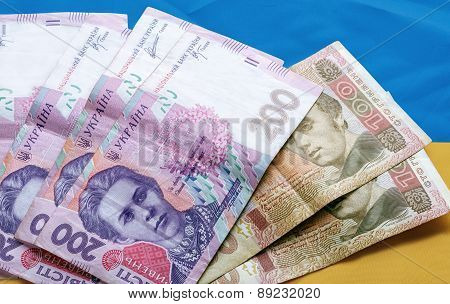 Ukrainian Money Hryvnia