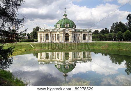 Park Kuskovo In Moscow
