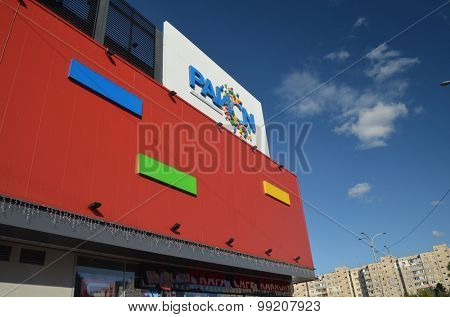 KIEV, UKRAINE - AUG19: exterior of a Silpo store on August 19, 2015 in Kiev,