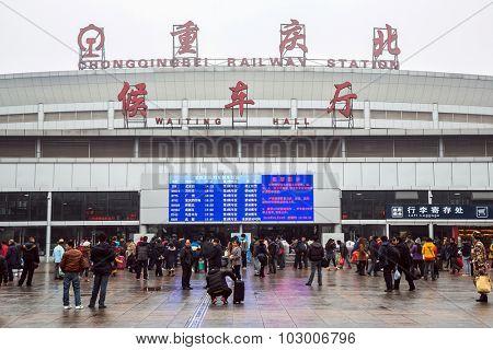 CHONGQING, CHINA - JAN 16:  Unidentified tourists crowd at Chongqingbei railway station on Jan 16, 2014. Chongqingbei is north railway station in Chongqinq open since 2011.