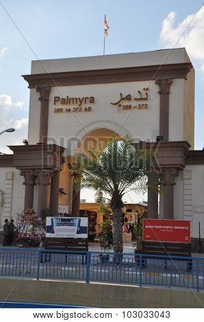 Palmyra pavilion at Global Village in Dubai, UAE