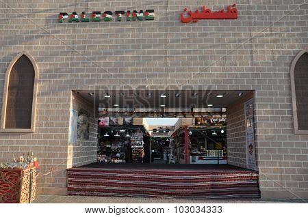 Palestine pavilion at Global Village in Dubai, UAE