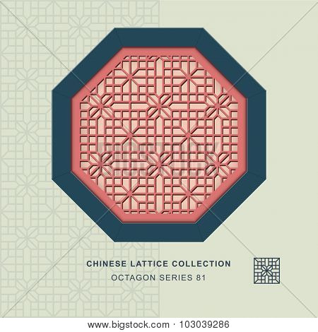 Chinese window tracery octagon frame 81 cross flower