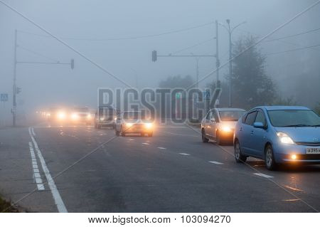 Khabarovsk, Russia - September 29, 2015: Heavy Fog In Early Morning On A Road
