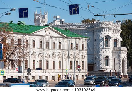 Moscow, Russia - 09.21.2015.  The Federal Agency for CIS Affairs and the Russian Government House re