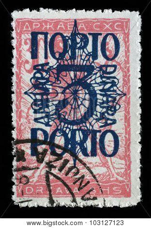 YUGOSLAVIA - CIRCA 1919: A stamp printed in Yugoslavia shows a man breaks the circuit, a symbol of freedom, circa 1919