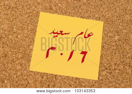 Yellow sticky note - Happy New Year 2016 - Arabic Style